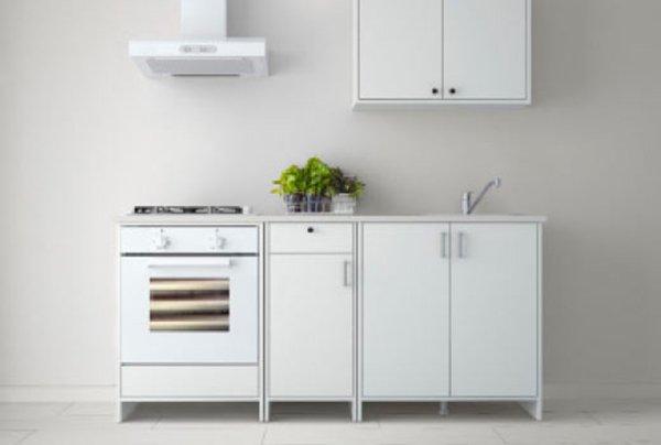 Idee Arredo Cucina Ikea.Monolocale Ikea Idee E Consigli Utili Di Arredamento